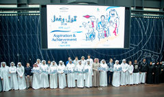 Namaa and Qatar National Library launch second edition of Aspiration and Achievement 2030 Campaign