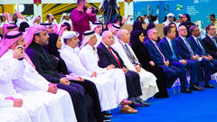Third edition of the Qatari Youth Forum