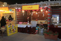 Qatar national day darb al saai