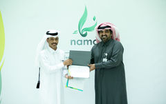 NAMA Centre in Alfaza Honors its Volunteers for Participating in the Mashaareena Conference and Exhibit